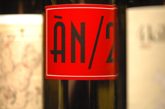AN_2_2006