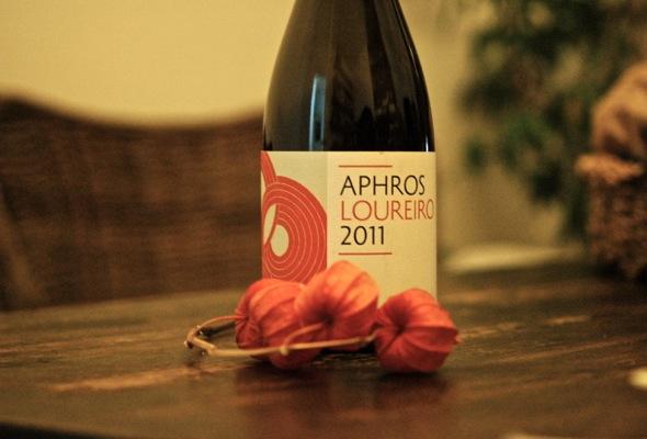 Aphros Loureiro 2011