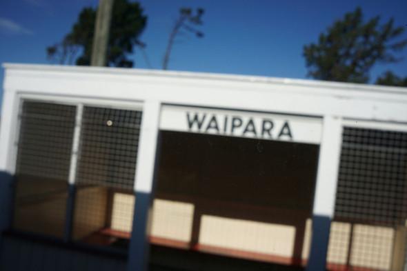 waiprara_junktion